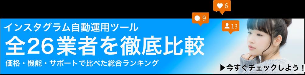 smartphonelink